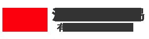 亚博体育手机网页版登录北联贸易有限公司