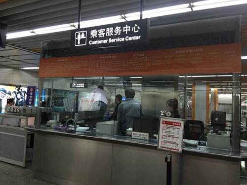 [ 安全防爆膜 ]ManBetXapp下载地铁售票厅