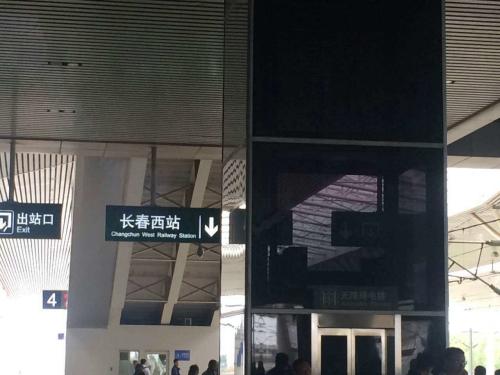 [ 装饰膜]长春火车站隐私膜